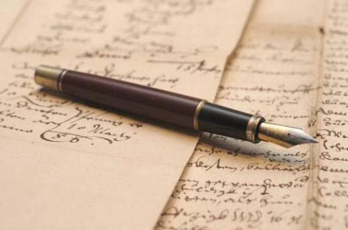 Article : Envoies-moi une lettre, pas un Sms